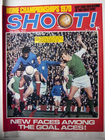 shoot_1970_f16